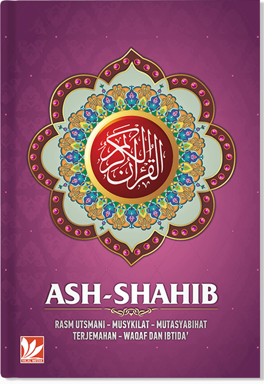 Mushaf Ash-Shahib