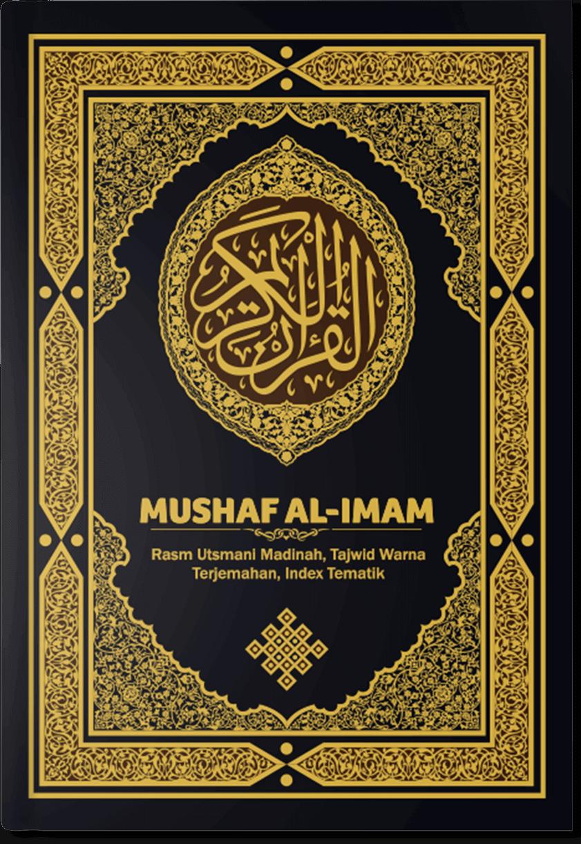 Mushaf Al-Imam