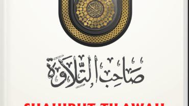 Shahibut Tilawah
